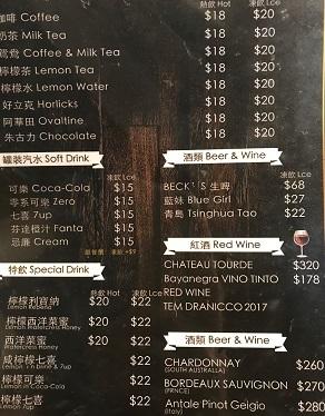 ガチョウ肉?アヒル肉?中環の「深井陳記燒鵝」☆A Famous Goose Restaurant Chan Kee in Central_f0371533_15480212.jpg