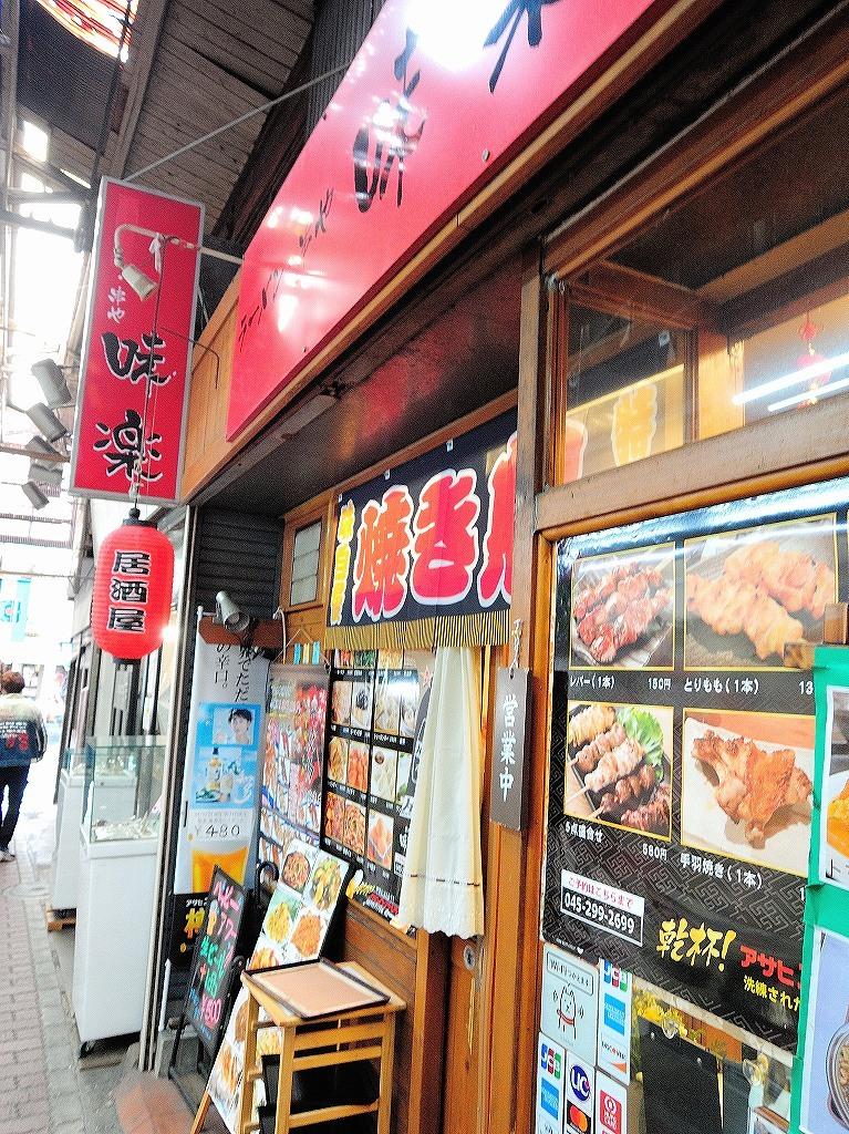 ある風景:Rokkakubashi@Yokohama #8_c0395834_07275110.jpg