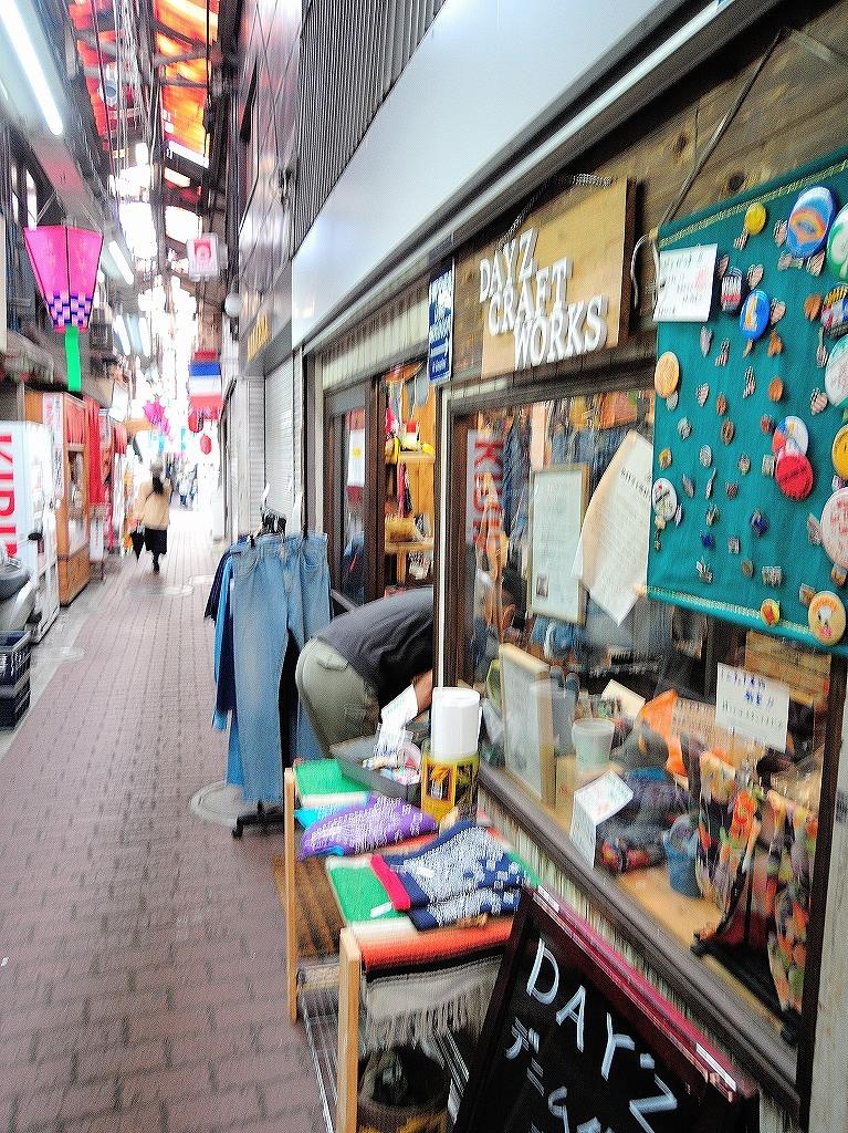 ある風景:Rokkakubashi@Yokohama #8_c0395834_07275285.jpg