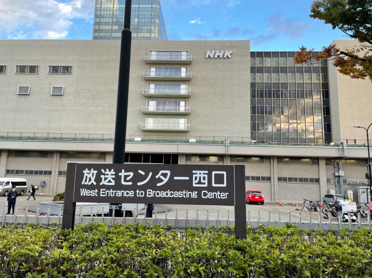 NHKラジオ深夜便「明日へのことば」出演_d0334837_12354740.jpg
