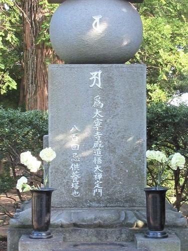 金沢文庫 薬王寺(2020.11.16)_e0245404_13362496.jpg