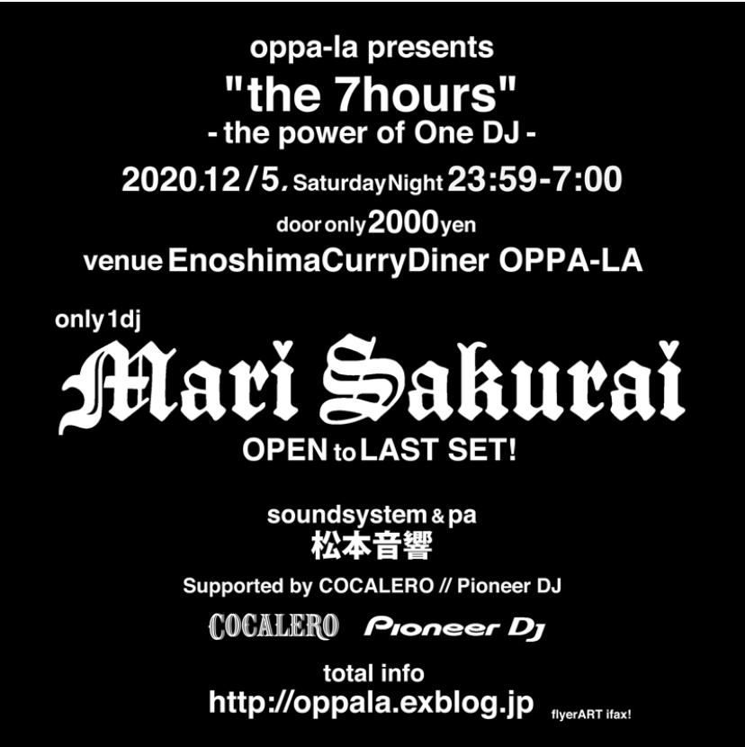 """oppa-la presents \"""" the 7hours \"""" Mari Sakurai OPEN to LAST SET!!!!!!!2020/12/5/Sat 23:59-7:00!!!_d0106911_21510888.jpg"""