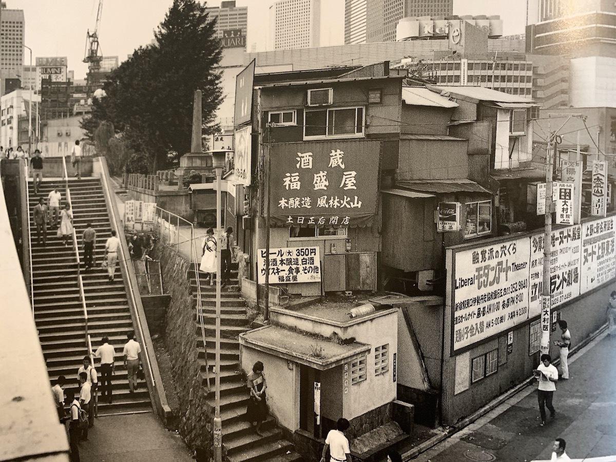 新宿駅南口 40年の今昔_b0058021_16375326.jpeg