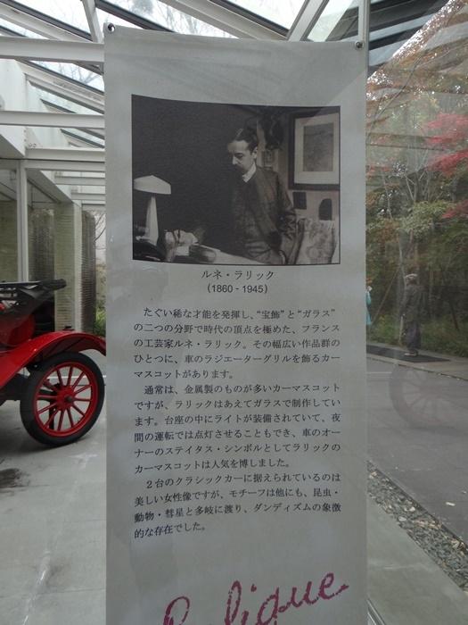 2泊3日のバス旅行で箱根・伊豆へ_d0037233_10183020.jpg