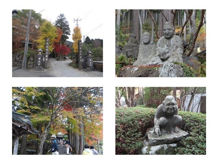 2泊3日のバス旅行で箱根・伊豆へ_d0037233_10253702.jpg