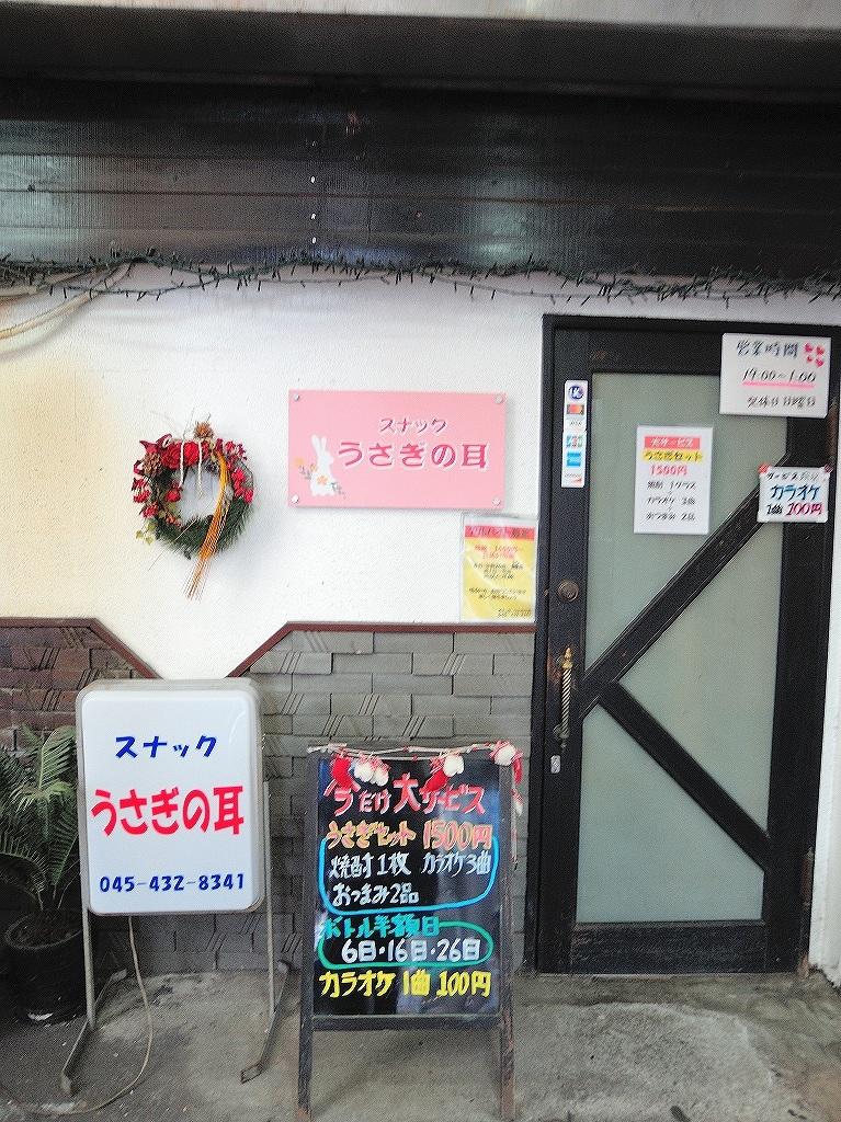 ある風景:Rokkakubashi@Yokohama #9_c0395834_07301112.jpg