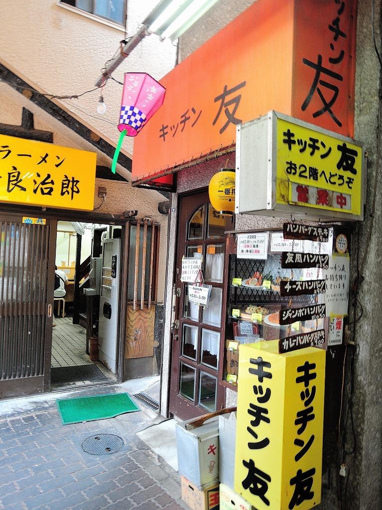 ある風景:Rokkakubashi@Yokohama #9_c0395834_07301164.jpg
