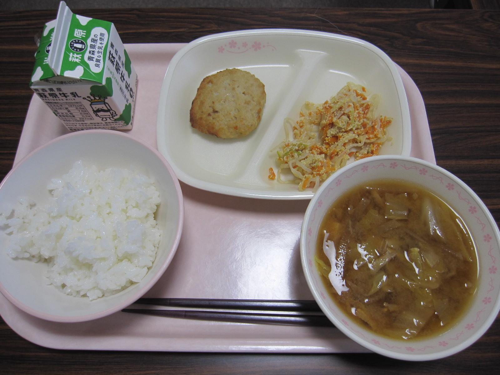 今日の給食(11月20日)_d0342445_12142381.jpg