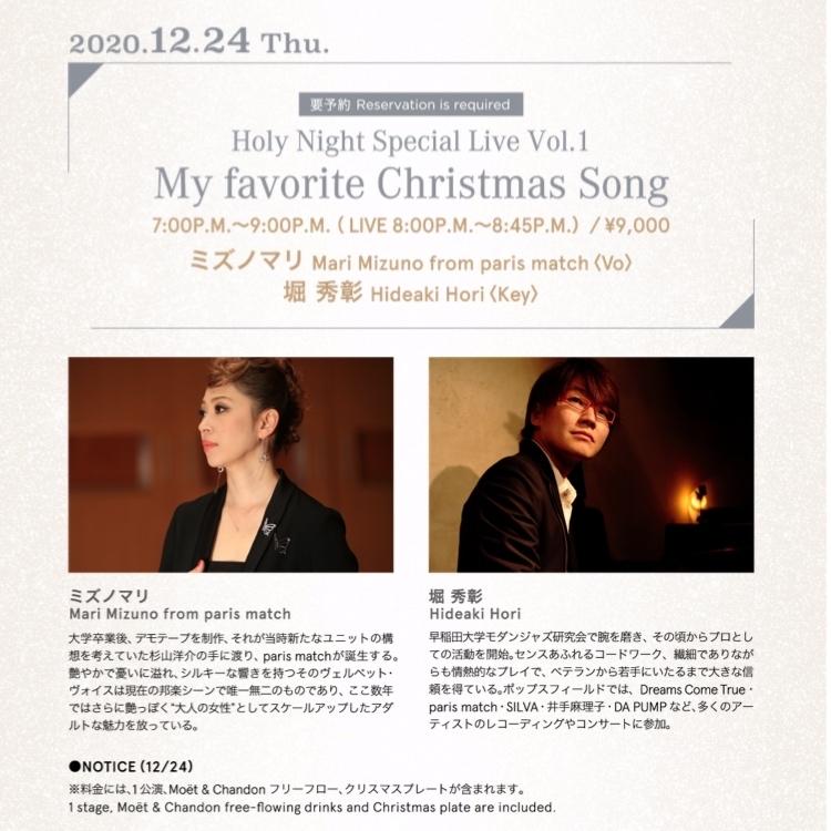 クリスマスに向けて_e0123401_14421361.jpg