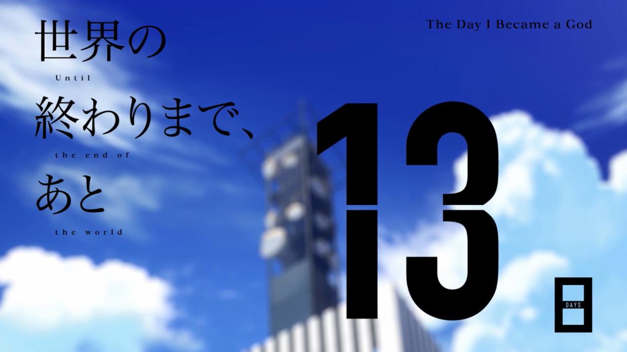 「神様になった日」舞台探訪004 第04話「闘牌の日」甲府市_e0304702_06082295.jpg