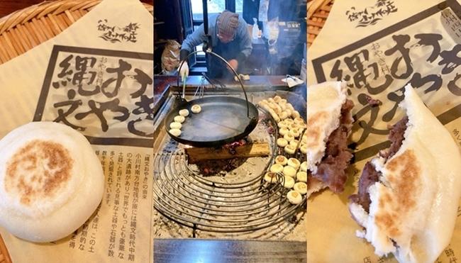 山田温泉のライダーハウス_f0179404_17511265.jpg