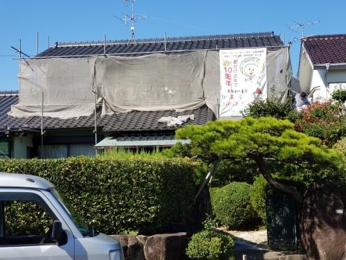 廿日市・S様邸 外壁塗装工事_d0125228_03350503.jpg
