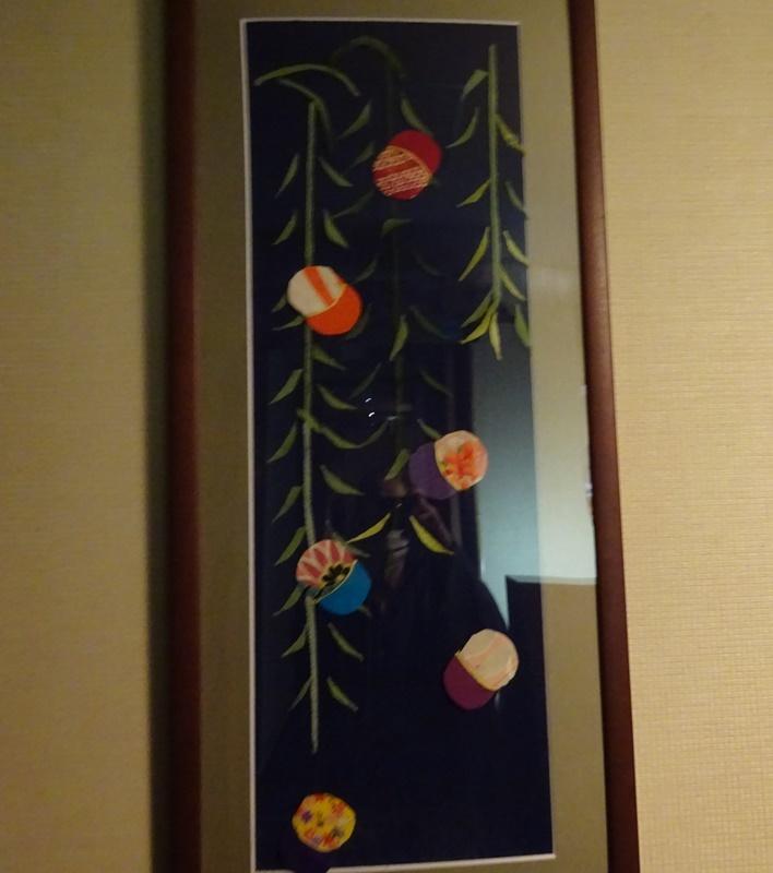 2泊3日のバス旅行で箱根・伊豆へ(その2)_d0037233_09494422.jpg