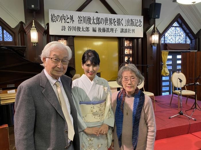 谷川俊太郎の詩と画家のコラボの書籍の出版記念_b0084241_21584736.jpeg