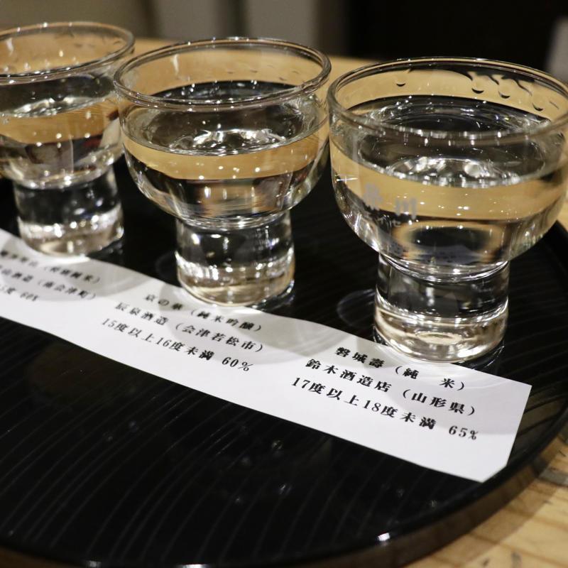 MIDETTEで豚丼、日本酒飲み比べも_c0060143_18455557.jpg