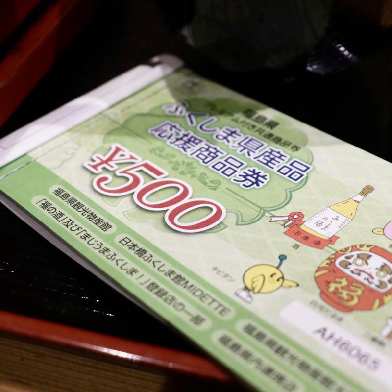 MIDETTEで豚丼、日本酒飲み比べも_c0060143_18455669.jpg