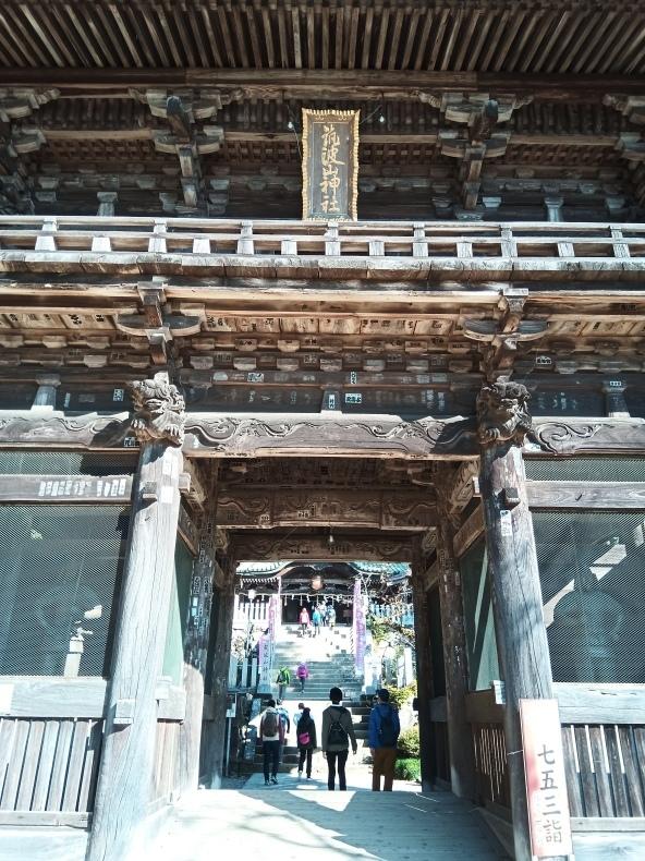 【その他】筑波山に行ってきました -2020.11.14-_b0002644_14403692.jpg