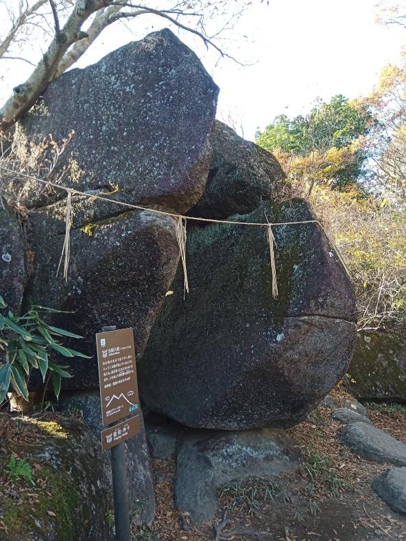 【その他】筑波山に行ってきました -2020.11.14-_b0002644_14421675.jpg