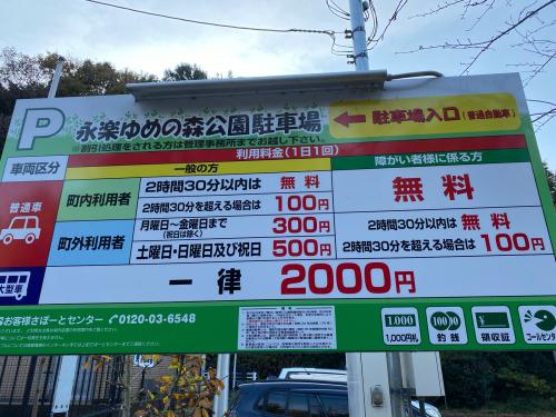 熊取の奥山雨山自然公園へハイキング&紅葉_e0136066_21334190.jpg