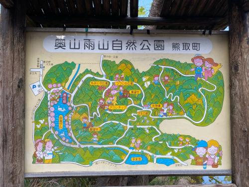 熊取の奥山雨山自然公園へハイキング&紅葉_e0136066_21334716.jpg