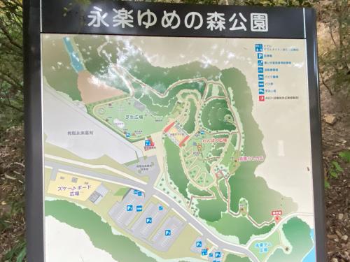 熊取の奥山雨山自然公園へハイキング&紅葉_e0136066_21335042.jpg