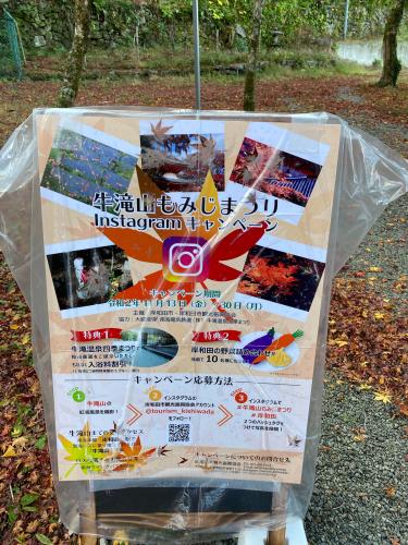 岸和田の大威徳寺、再び_e0136066_22322796.jpg