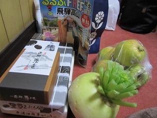 奥飛騨のお土産_b0162372_19374775.jpg