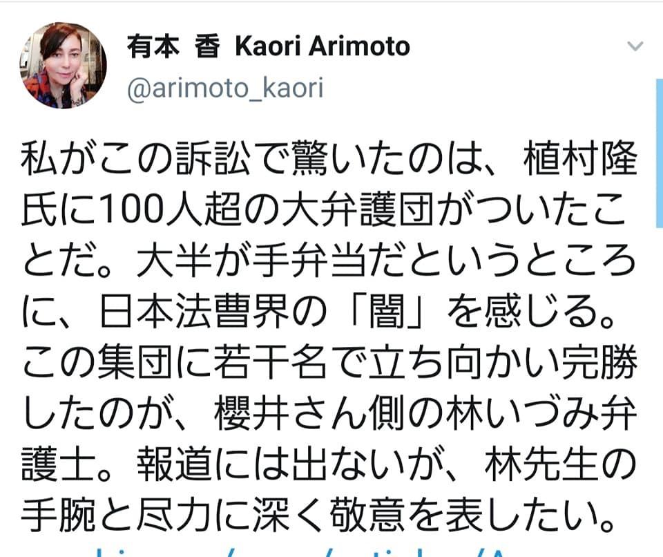 明日から「第52回全日本選手権大会」を無観客(有料ライブ配信)で開催致します。_c0186691_10510586.jpg