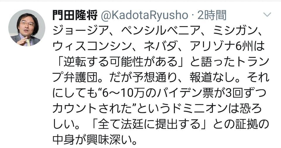 明日から「第52回全日本選手権大会」を無観客(有料ライブ配信)で開催致します。_c0186691_10513894.jpg