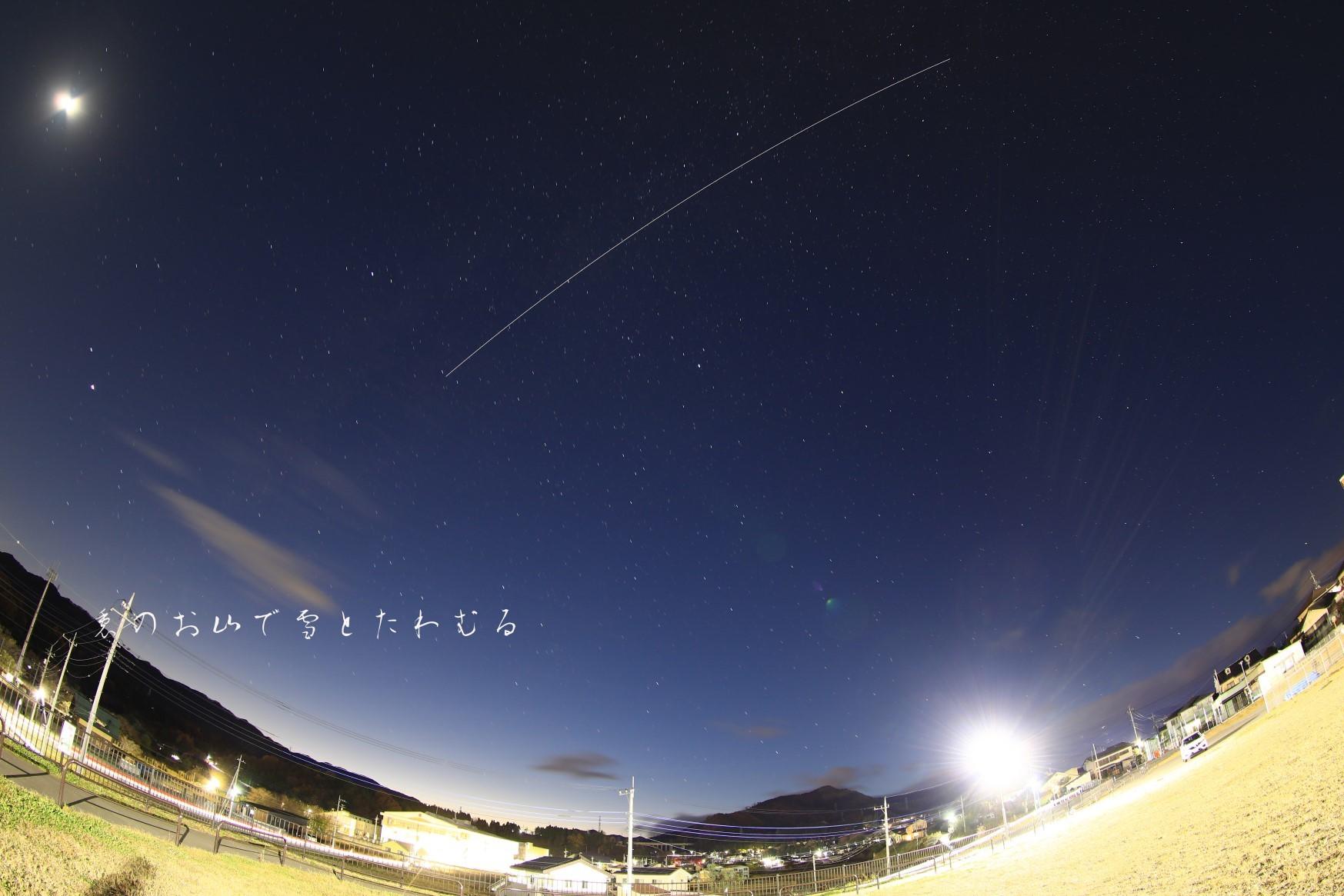 ISS 『きぼう』の軌跡_b0062024_06155754.jpg