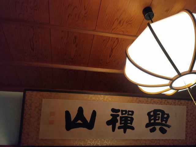 Go to弾丸ツアー:②入江さんちとその周辺in高砂市_d0137326_10564399.jpg