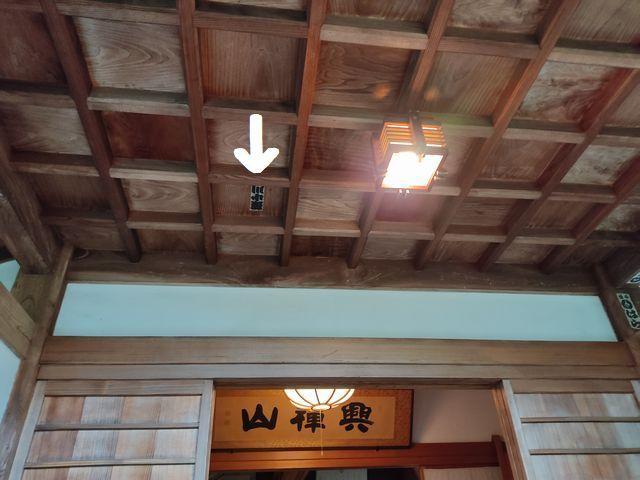 Go to弾丸ツアー:②入江さんちとその周辺in高砂市_d0137326_17075065.jpg