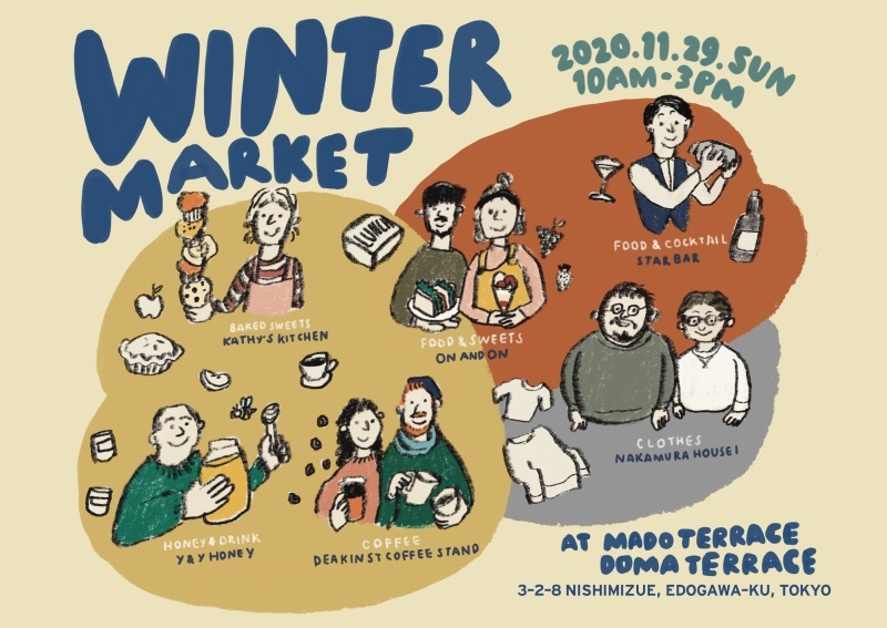 11/29(sun) / Winter Market_b0363827_19412014.jpeg