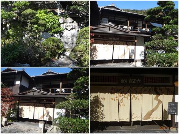 2泊3日のバス旅行で箱根・伊豆へ(その3)_d0037233_09075072.jpg