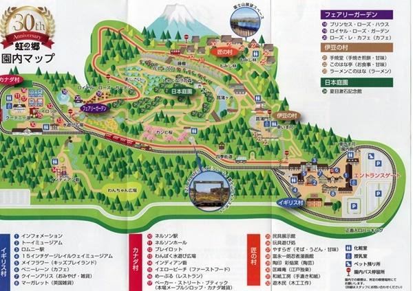 2泊3日のバス旅行で箱根・伊豆へ(その3)_d0037233_09184187.jpg