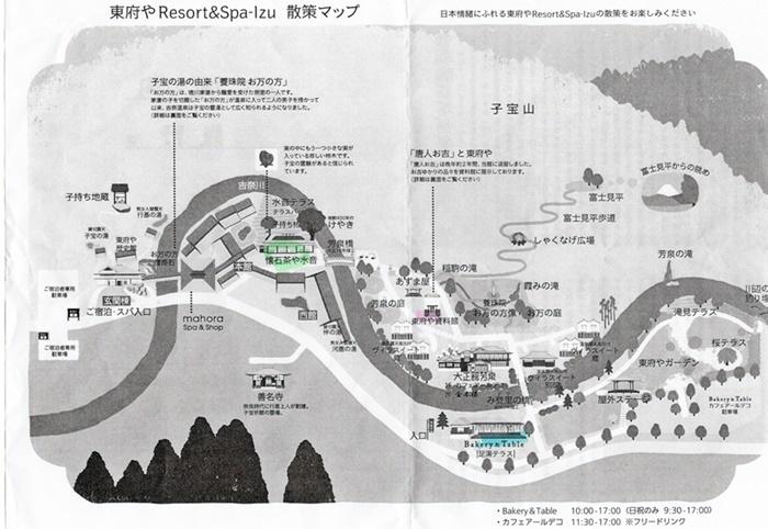 2泊3日のバス旅行で箱根・伊豆へ(その3)_d0037233_09292644.jpg