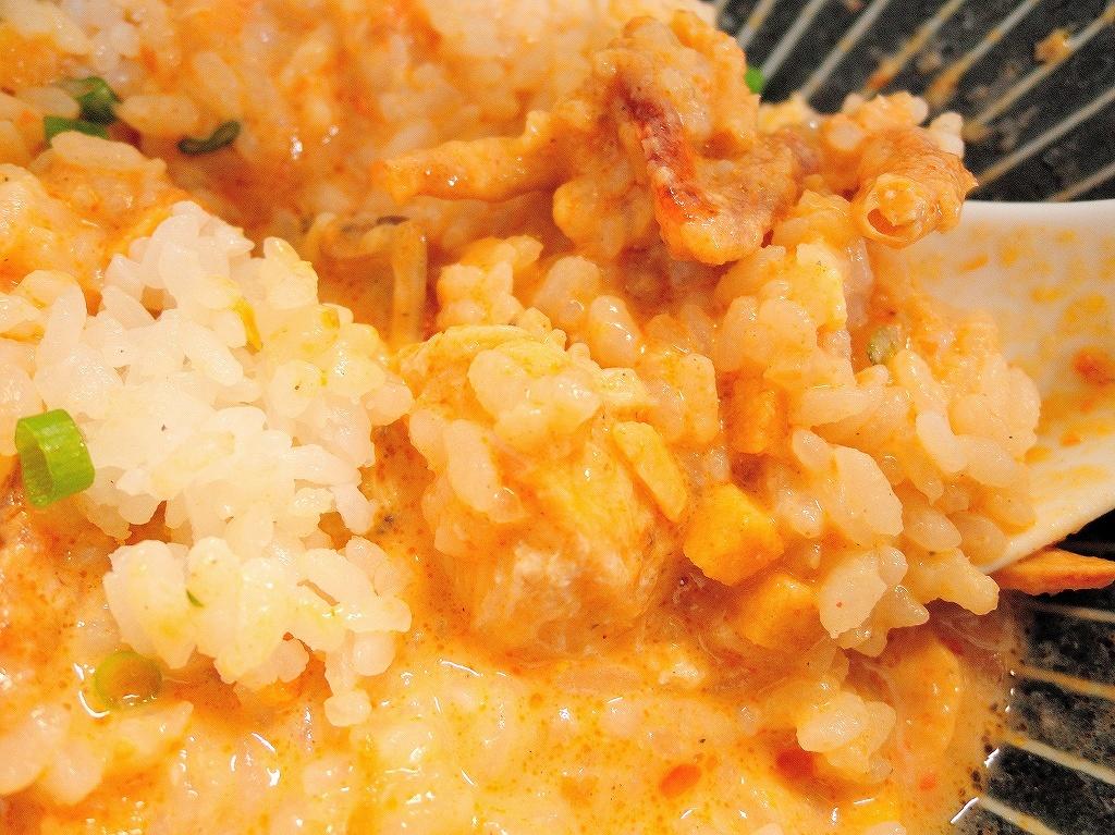自家製麺 SHIN(新)@反町_c0395834_22095894.jpg