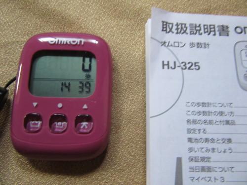 電池交換_b0162372_19274928.jpg