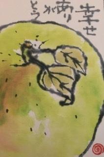 ザ林檎の幸せ ♪♪_b0335286_22170638.jpeg