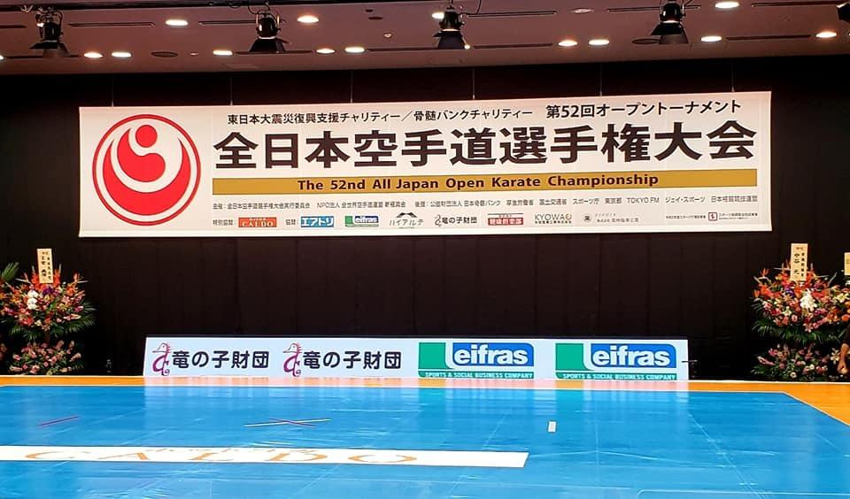 第52回オープントーナメント「全日本空手道選手権大会」 初日が無事に終了致しました。_c0186691_15510620.jpg