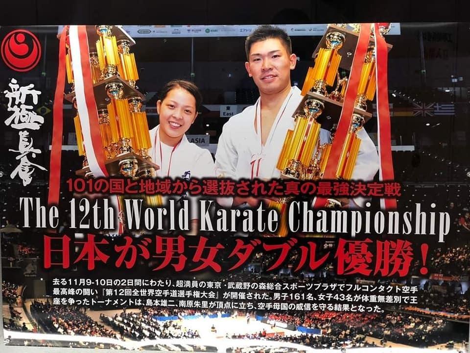 第52回オープントーナメント「全日本空手道選手権大会」 初日が無事に終了致しました。_c0186691_15512516.jpg