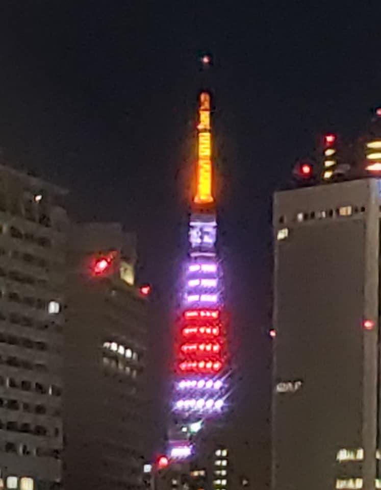第52回オープントーナメント「全日本空手道選手権大会」 初日が無事に終了致しました。_c0186691_15535456.jpg