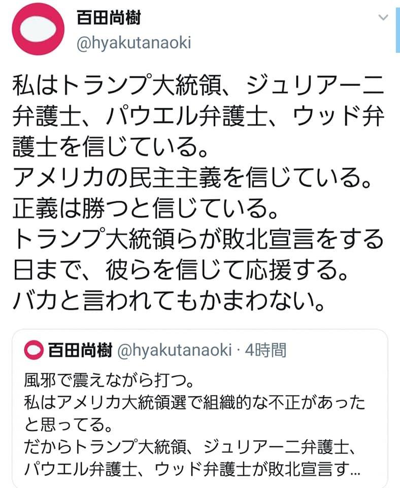 第52回オープントーナメント「全日本空手道選手権大会」 初日が無事に終了致しました。_c0186691_15543264.jpg