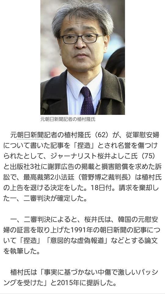 第52回オープントーナメント「全日本空手道選手権大会」 初日が無事に終了致しました。_c0186691_15544902.jpg