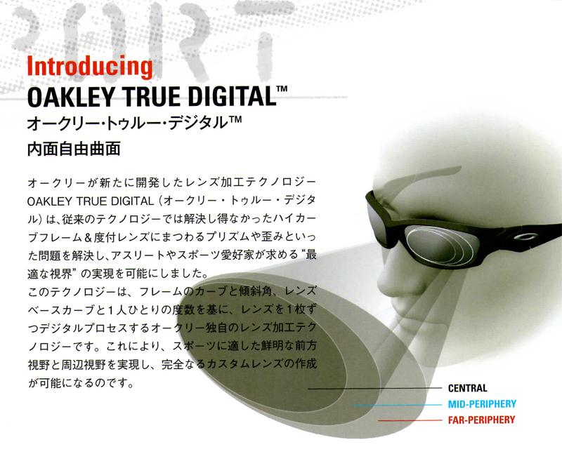 タケオ社長のDAKARA金栄堂 Youtube編・OAKLEY(オークリー)純正度付きRXレンズのメリット_c0003493_18492015.jpg