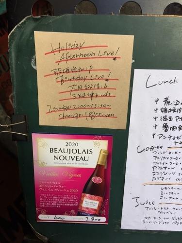 ありがとうございました。11/23(月)Birthday Live 吉祥寺【SOMETIME】_d0003502_22471657.jpg