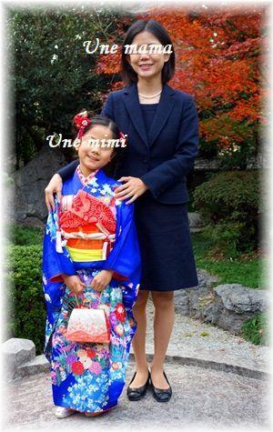 ママが七歳の時着た晴れ着_d0387712_21101429.jpg