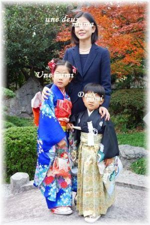 ママが七歳の時着た晴れ着_d0387712_21101853.jpg