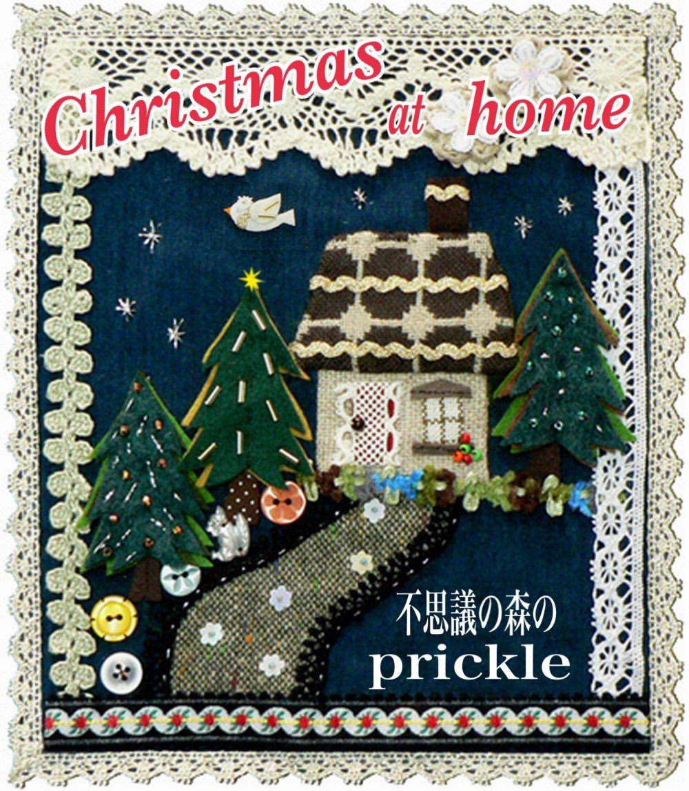 """🎄不思議の森のprickle 🎄  """"Christmas at home"""" @阪急うめだ本店10階_a0137727_16372112.jpeg"""