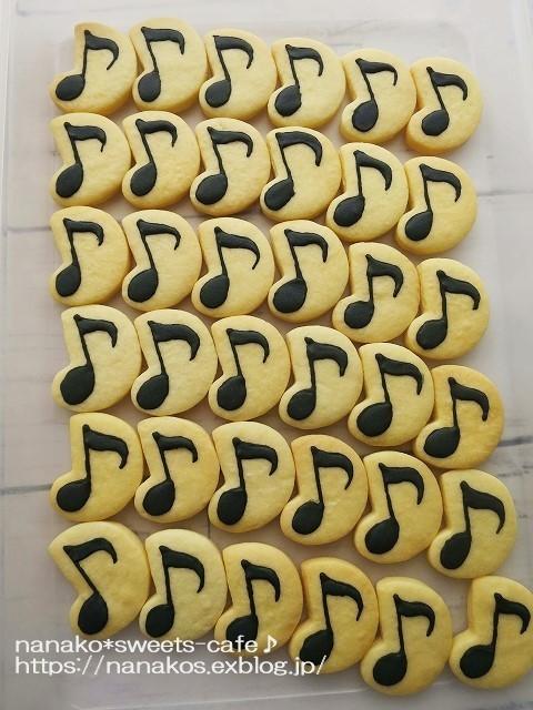 音符のクッキー_d0147030_21030029.jpg